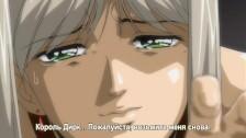 Himekishi Lilia 6